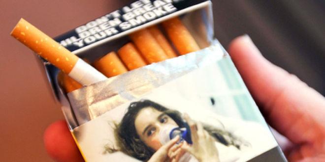 Addiction Tabac - Arrêt du tabac : le paquet neutre est-il efficace ?