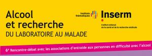 Inserm - Mission Association Recherche & Société