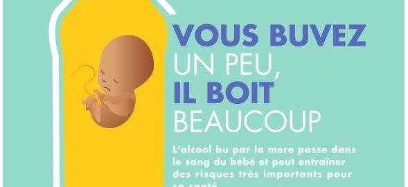ALCOOL / Pour éviter tout risque, « zéro alcool pendant la grossesse »