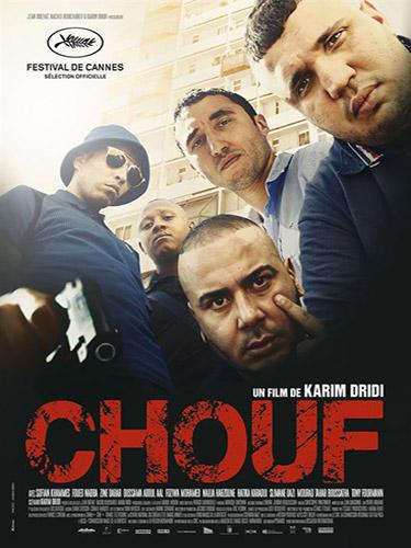 "Addiction  - Cinéma / ""Chouf"" de Karim Dridi"
